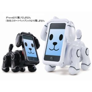 iPhone 4/4S、iphone3G/3GS、ipod TOUCHにも対応!動く犬型ペットロボット スマートペット