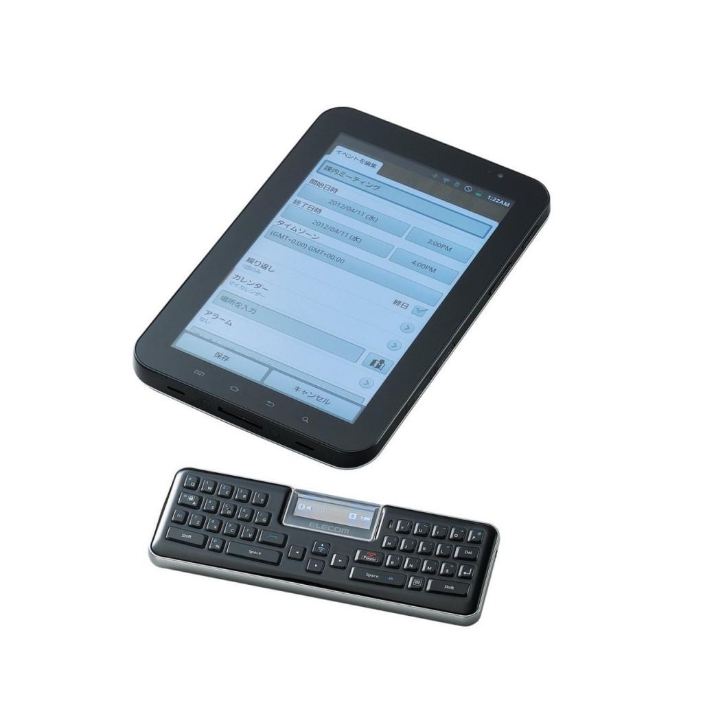 iPhoneやAndroidなどスマートフォンに使える便利アイテム!受話器としても使えるBluetoothキーボード!