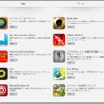 App Storeの人気ゲーム5本が期間限定で無料!