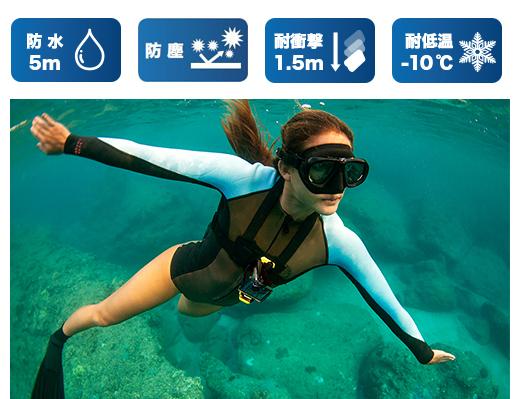 防水・防塵・耐衝撃・耐低温のアクションカメラ