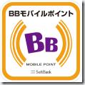 スマートフォンを激安で利用できるプラン内容BBモバイルポイント